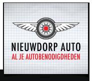 gratis-logo-ontwerpen
